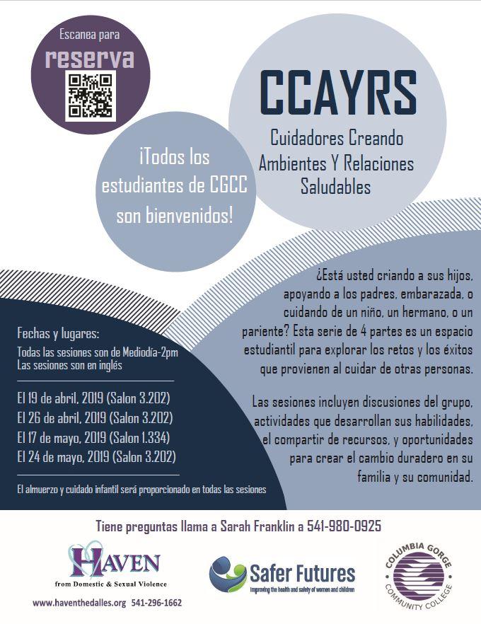 CCHEAR Flyer in Spanish